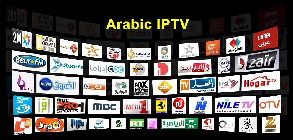 LebaneseIPTV | Best IPTV Provider Over 18000 Chans & Vods